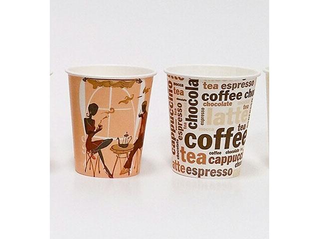 Papirnate čaše za kavu za van